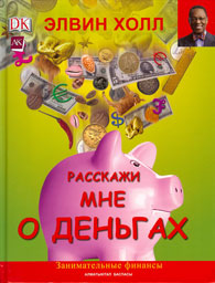 Show Me the Money (international edition)